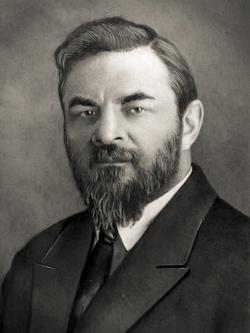 005_250_МИНИН Александр Никифорович